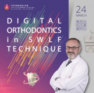 DIGITAL ORTHODONTICS in SWLF TECHNIQUE