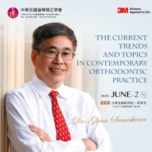 06/02The Current Trends and Topics in Contemporary Orthodontic Practice
